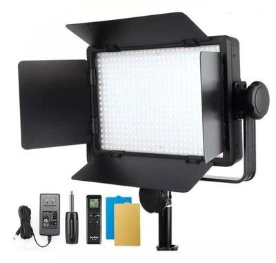 【公司貨】Godox LED500W 500顆 白色溫 ・LED500C 雙色溫 LED攝影燈 太陽燈 無線遙控 補光燈