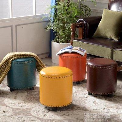 美式創意皮凳換鞋凳沙發凳歐式凳子茶幾凳客廳時尚圓凳穿鞋凳皮墩XQYX187
