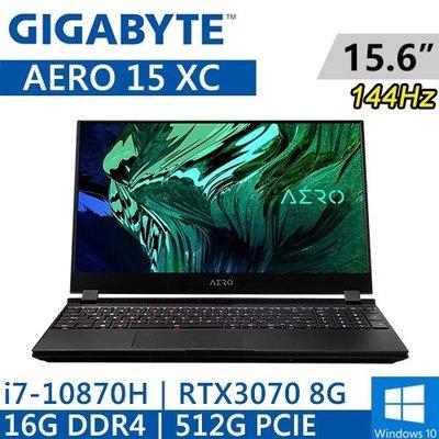 GIGABYTE AERO 15 XC-8TW1130AH i7-10870H/RTX3070 8GB電競筆電