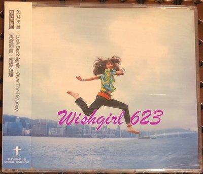 矢井田瞳-『Look Back Again 再度回首/Over The Distance 跨越距離』台版單曲CD(絕版)