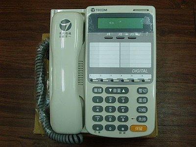 台中~(((海角八號)))東訊總機系統=DX-616/DX616(308)話機
