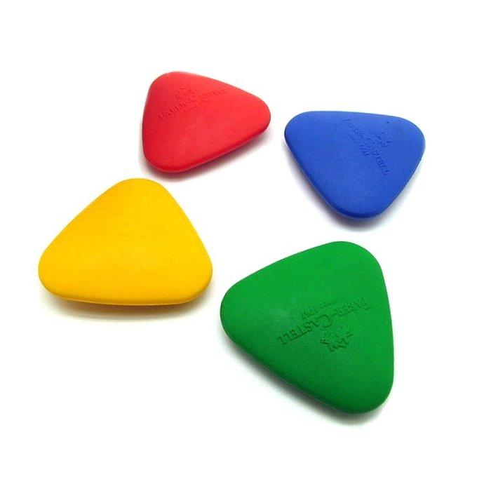 ☆天才老爸☆→【輝伯Faber-Castell】貝貝橡皮擦(三角形)(1入顏色隨機出貨)←橡皮擦 美術 畫畫 學習
