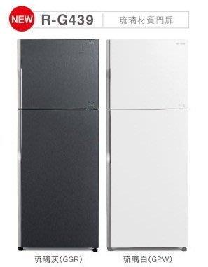議價最便宜:日立HITACHI【RG439】414L 雙門冰箱(限區免運)另售RG599/RG36WS/RG399
