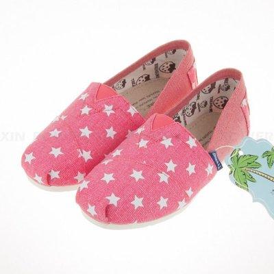 390出清~Treasure ~兒童 懶人舒適 真皮鞋墊 帆布鞋- (K8140520) (含運)《新動力》