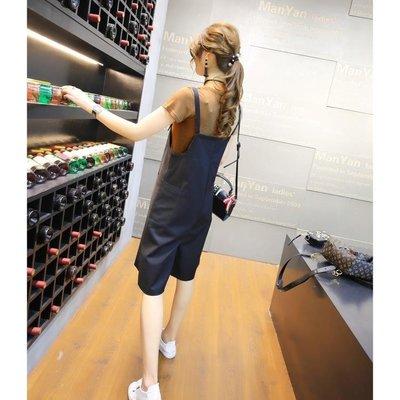 現貨/闊腿褲 休閒背帶褲女春夏新款正韓寬鬆顯瘦兩件套裝闊腿七分西裝褲潮103SP5RL/ 最低促銷價