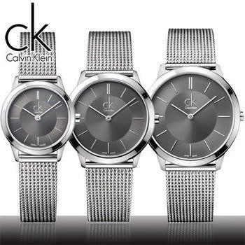 全新正品 CK錶 Calvin Klein Minimal 米蘭帶_DW 錶 40CMM 情侶對錶 K3M21124