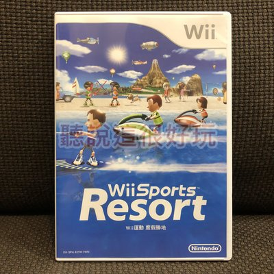 滿千免運 Wii 中文版 運動 度假勝地 Wii Sports Resort wii 渡假勝地 85 W428
