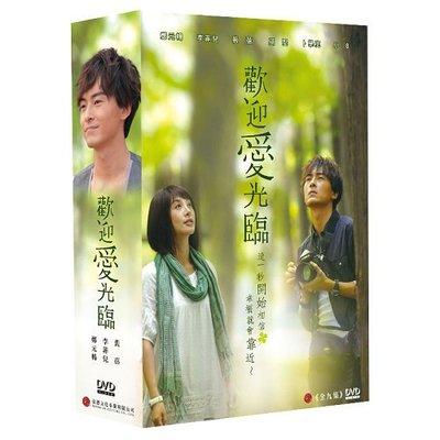 歡迎愛光臨 DVD ( 鄭元暢/李菲兒/裴蓓/孫堅/卜學亮/榮蓉/小8 )
