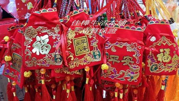 【佳樺生活本舖】外國人最愛中國風迷你香包束口袋復古袋中國包福袋批發客製過年佈置品中國風吊飾福袋