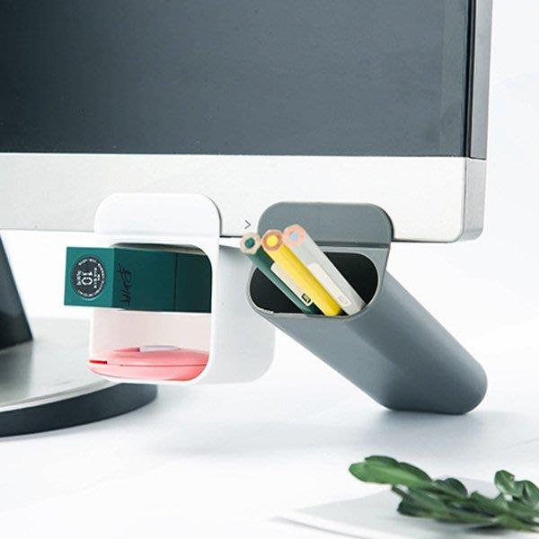 《Jami Honey》【JC3232】電腦螢幕可固定多功能筆筒 桌面收納盒