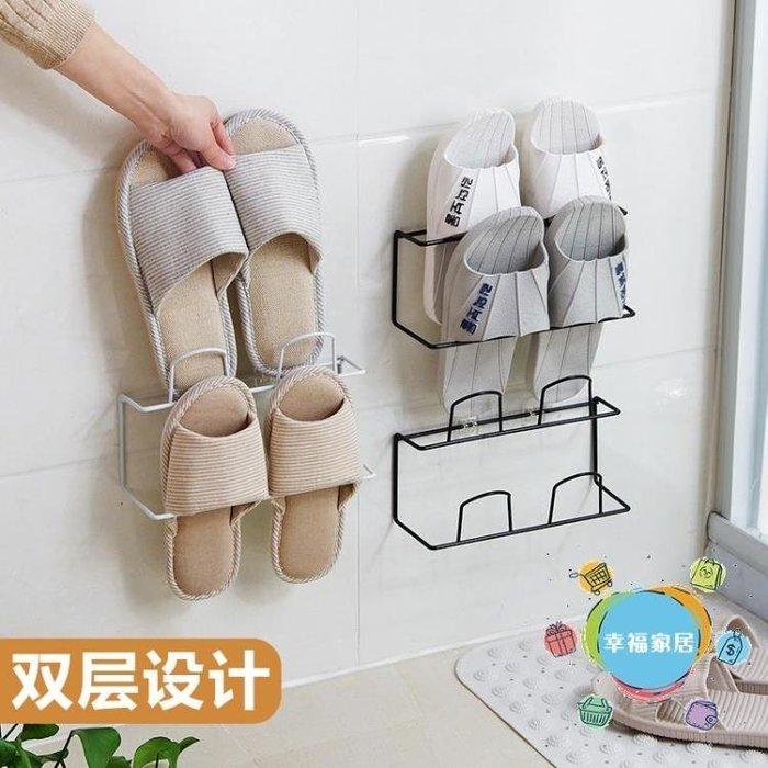 (1件免運)粘貼式鐵藝鞋架浴室拖鞋架子家用客廳創意鞋托架吸壁掛式鞋收納架xw