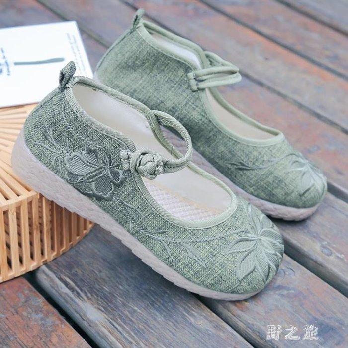 繡花鞋中大尺碼民族風復古鞋2018古裝鞋平底牛筋底布鞋女 KB7972