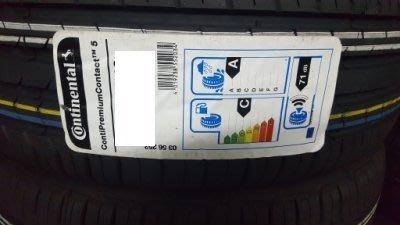 +超鑫輪胎鋁圈+ Continental 德國馬牌 CPC5 195/65-15 另有SAVER+  AE50