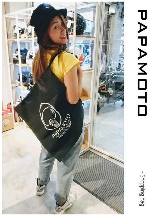 【趴趴騎士】PAPAMOTO 不織布單肩束口袋 (單肩包 環保袋 購物袋
