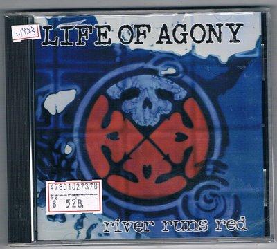 [鑫隆音樂]西洋CD-Life Of Agony – River Runs Red { RR90432 }全新/免競標