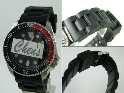 【錶帶家】『嚴選』22mm 24mm代用Panerai 沛納海 精工 seiko ORIS 進口高級三版鋼帶款矽膠錶帶