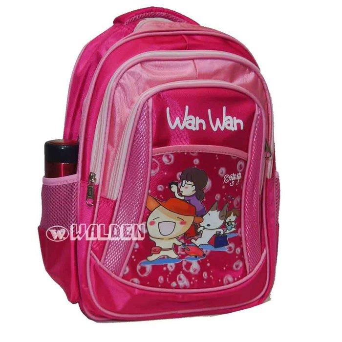 【 補貨中缺貨葳爾登】彎彎Wan Wan小學生書包後背包休閒包護脊書包彎彎系列超輕造型兒童書包9206粉紅色