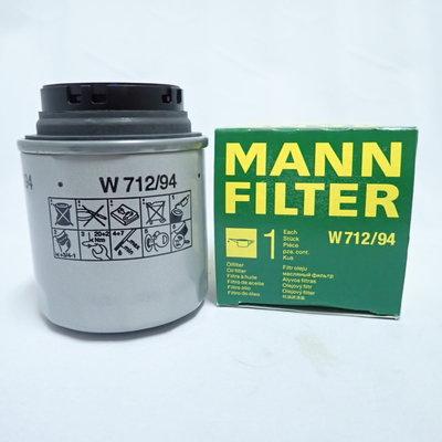 MANN 機油芯 W712/94 適用 GOLF TIGUAN SCIROCCO JETTA TOURAN CADDY