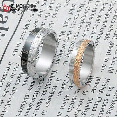 情侶對戒指 Z.MO鈦鋼屋 情侶戒指 羅馬戒指 白鋼戒指 羅馬對戒 花朵戒指 個性款 刻字【BCY102】單個價