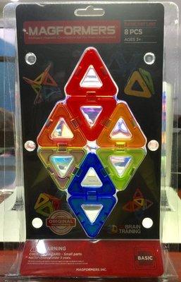 【晴晴百寶盒-日本代購】日本限量!賣完為止要買要快 MAGFORMER磁性建構片8片 益智遊戲 禮物禮品CP值高J004