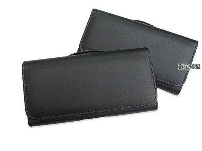 HC2 經典 橫式手機腰掛皮套 Samsung Galaxy A71 A52 A51 5G 腰掛式皮套 手機皮套