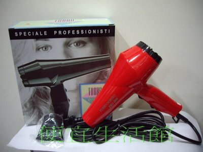 便宜生活館【美髮器材】專業髮型師 專用級~耐用~華儂PRO-2800風力2段式(紅色)