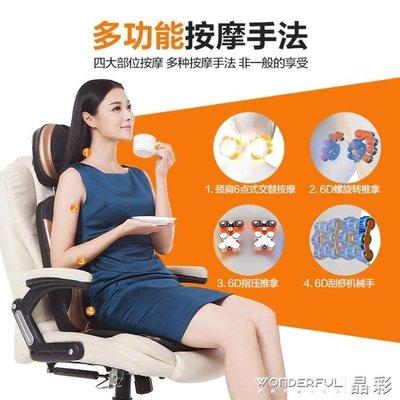 佳仁多功能按摩椅家用全身按摩墊豪華沙發椅子頸部背部全自動JD限時搶購
