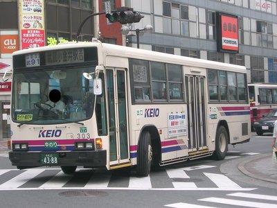 ^.^飛行屋(全新品)TOMYTEC 日版盒玩 THEバス巴士系列 第11彈~比例:1/150/零售款:京王電鐵巴士