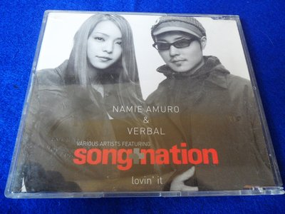 【金玉閣B-9】CD~NAMIE AMURO & VERBAL /SONGNATION