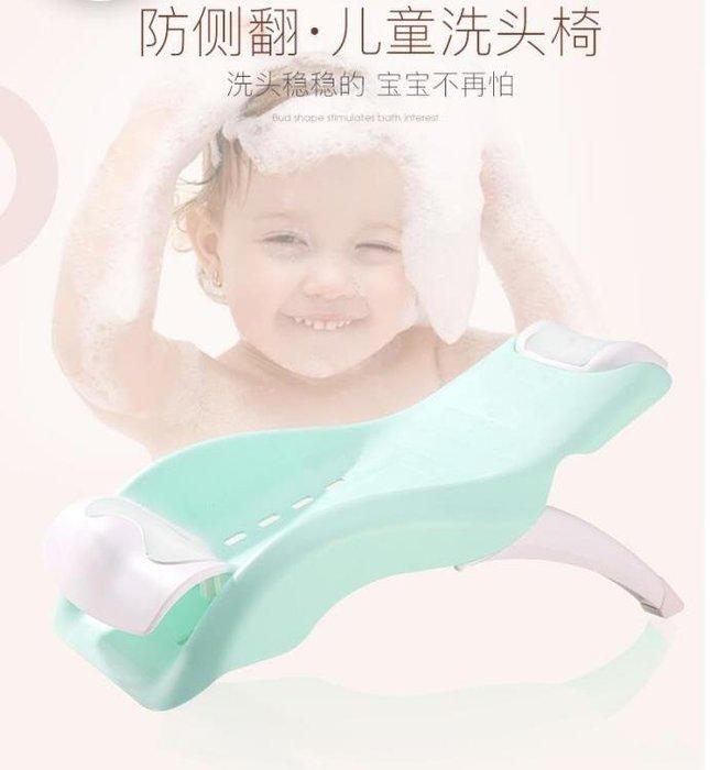(免運)兒童可折疊躺椅寶寶洗頭椅小孩洗頭床加大號嬰兒洗發架沐浴床浴盆【莉芙小鋪】