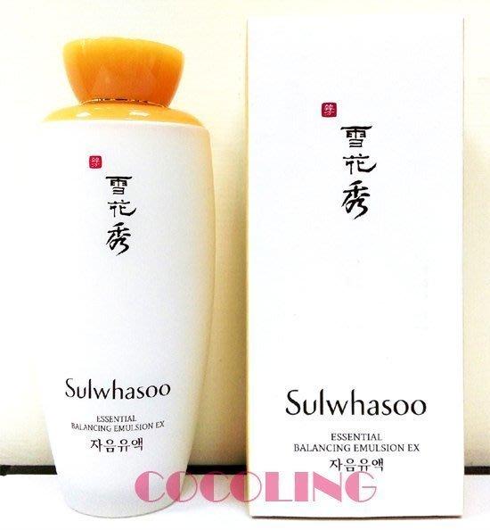 {COCOLING} 韓國 雪花秀 Sulwhasoo 滋陰乳125ml 水潤 保濕 補水 好吸收 現貨 套盒拆售