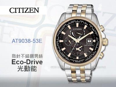 CASIO 手錶專賣店 國隆 CITIZEN星辰_AT9038-53E光動能三眼_藍寶石水晶玻璃_全新品保固一年 開發票