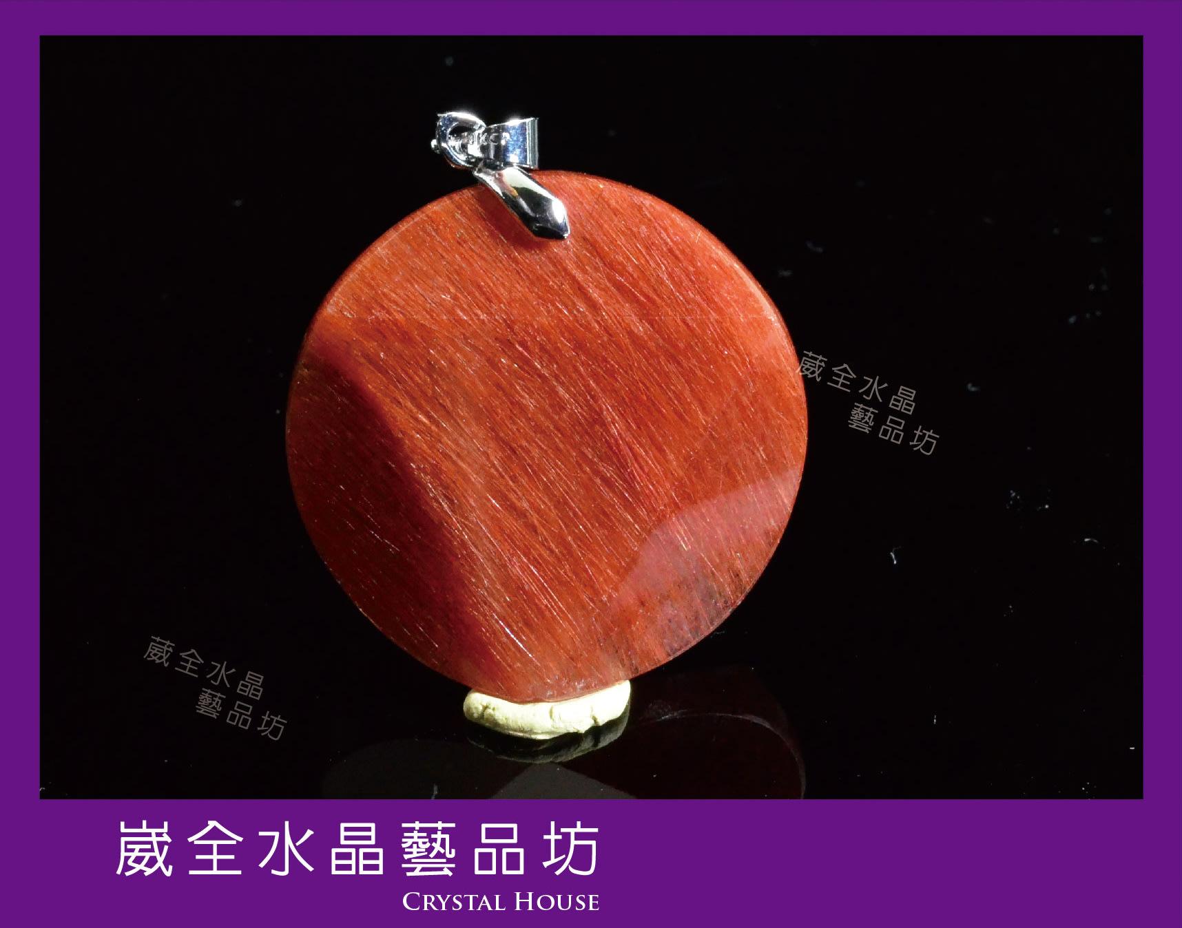 【崴全水晶】鴻運當頭  紅髮晶 ⭐大衛星⭐ 墜子 【含墜頭11 g】 事業、招財