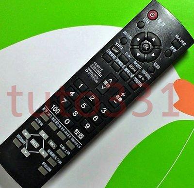 國際牌液晶電視遙控器 TNQ4CT001 TNQ4CM038 TNQ4CM041 TNQ4CM049 TNQ4CM052