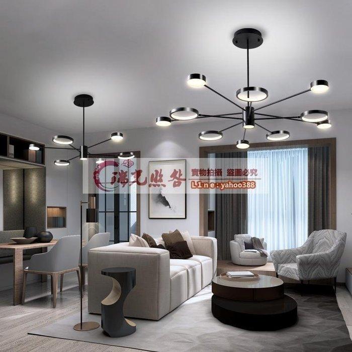 【美燈設】北歐客廳吊燈簡約現代風臥室led簡單大方變光網紅餐廳燈飾