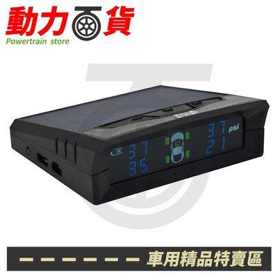ORO W419 OERX 通用型胎壓接收顯示器 新車專用型 沿用原廠車輛胎壓 接收顯示器