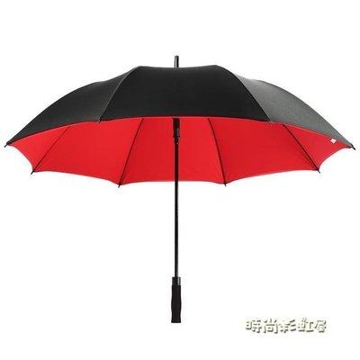 SOKA本鋪 雨傘男士大號長柄正韓創意晴雨兩用車載傘女超大雙人傘定SK65A