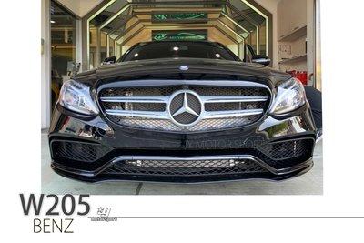 小傑車燈-全新 BENZ W205 C300 C250 改C63 AMG樣式 大包 前保桿 側裙 後保桿+C63尾飾管