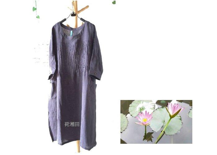 【荷湘田】秋裝--復古風圓領素雅雙口袋七分袖連衣裙洋裝連身裙大碼