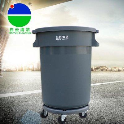 白云圓形AF07502帶蓋滑輪垃圾桶分類塑料80升120升168L環衛垃圾桶-微利雜貨鋪-可開發票