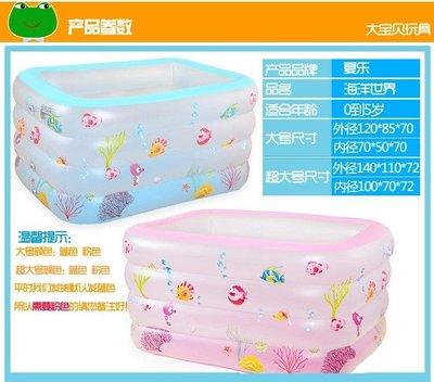 YEAHSHOP 嬰兒充氣家用保溫加厚泳池XX1Y185