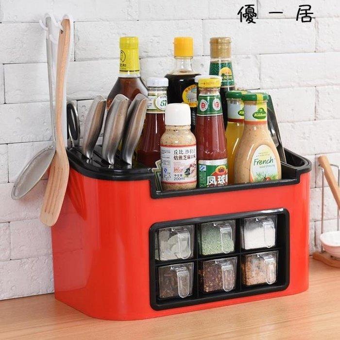 組合刀架多功能廚房置物架調味盒調料罐瓶收納架儲物架筷子收納盒Y-優思思