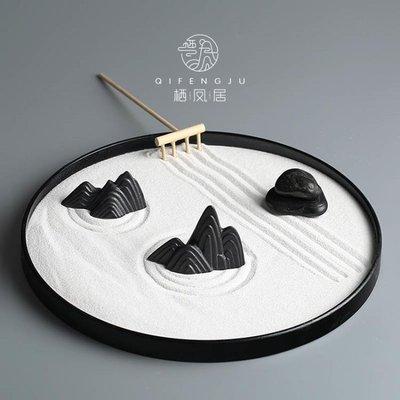 禪意枯山水擺件日式創意居家客廳茶桌擺設品沙盤風水微景觀禮物YS