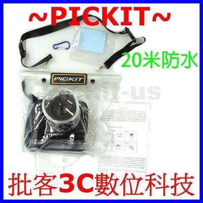 數位相機+伸縮鏡頭微單眼通用 20M 防水包 防水袋 Nikon 1 V1 V2 V3 J4J1 J2 J3 S1 N1 Pentax Q Q12 Q10 Q7