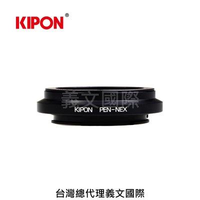 Kipon轉接環專賣店:Pentacon6-S/E(Sony E Nex 索尼 Pentacon 6 Kiev 60 A7R3 A72 A7 A6500)