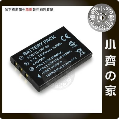 Fuji 50i 601 F401 410 601 M603 5500 SV~AS3A NP~60 鋰電池 小齊的家