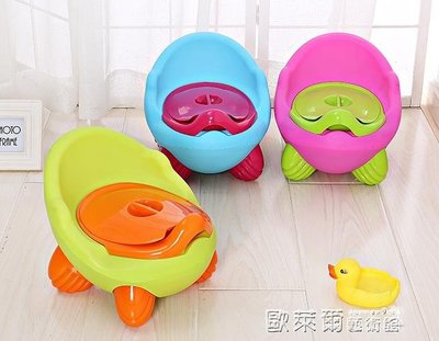 兒童坐便器女寶寶小馬桶男童馬桶圈蓋女孩1-3-6歲男孩子幼兒廁所 MKS