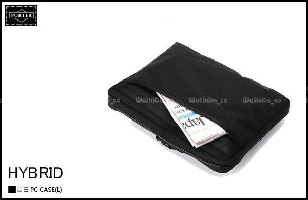 WaShiDa PLUS+【日本 吉田 PORTER × HYBRID 系列 筆電包 電腦包 資料袋 L號 】- 預訂 737-09208