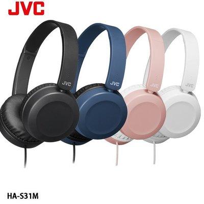 JVC HA-S31M 輕量立體聲耳罩...