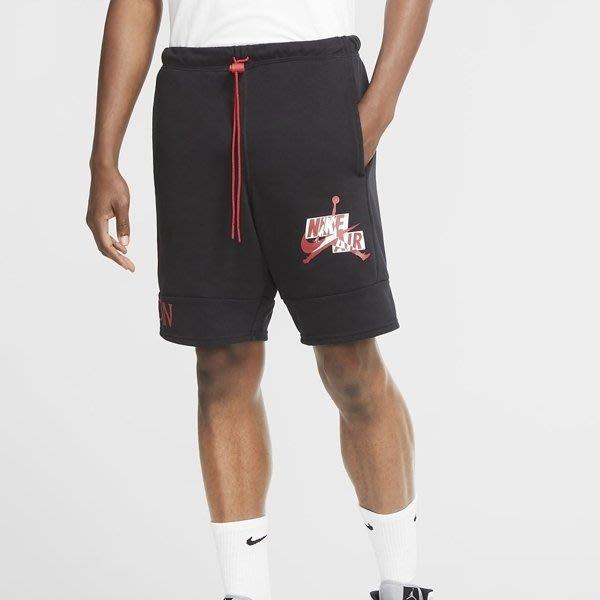 南◇2020 8月 NIKE JORDAN 黑色 抽繩 棉短褲 運動短褲 CU2907-011 AJ 飛人 黑紅色 喬丹